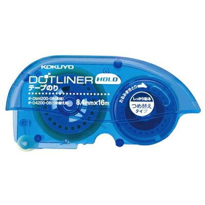 コクヨ テープのりつめ替 タ-D4200-08