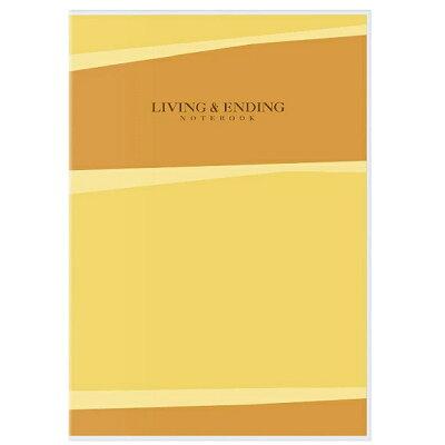 コクヨ もしもの時に役立つノート(1冊)
