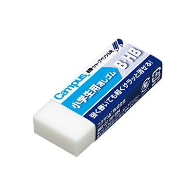 コクヨ キャンパス消しゴム ケシ-C100-2