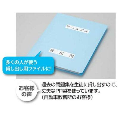 コクヨ フラットファイル A4S フ-H10YG