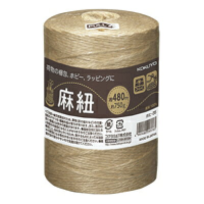 コクヨ 麻紐 きなり480m ホヒ-35