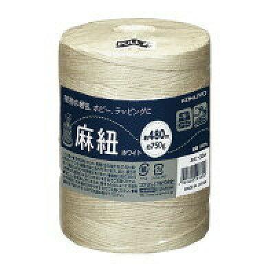 コクヨ 麻紐 ホワイト色480m巻 ホヒ-35W