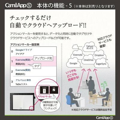 コクヨデジタルノート CamiApp S 専用ペン NST-CAS-P1 NSTCASP1