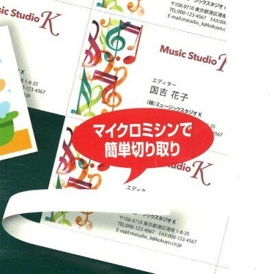 KOKUYO 名刺カード 両面印刷 A4 LBP-VE15