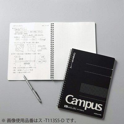 コクヨ ツインリングノートス-T223S5-D