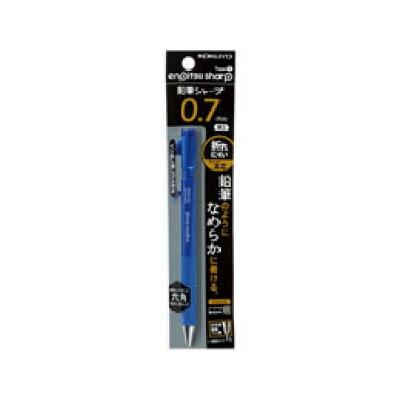 鉛筆シャープS 0.7 PS-P202B1P
