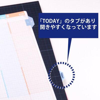 コクヨ ジブン手帳goods ジブン手帳グッズ 下敷きa5スリム用 二-jg4