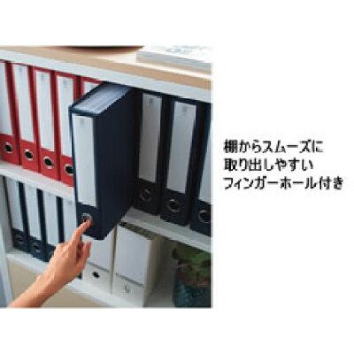 コクヨ チューブファイル フーNE650W