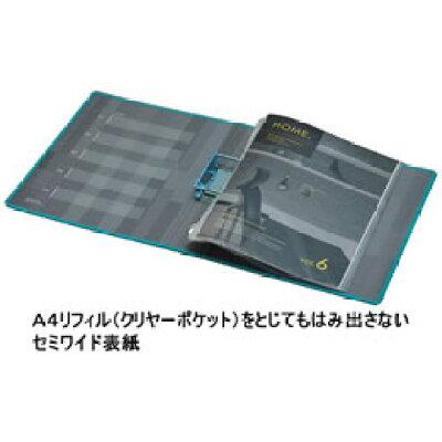 コクヨ チューブファイルNEOS A4縦80mmとじ フ-NE680W