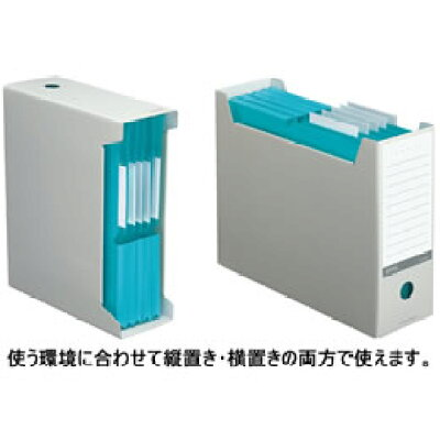コクヨ KOKUYO ファイルボックスNEOSW