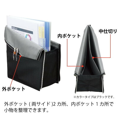 コクヨ ドキュメント フ-KC970R