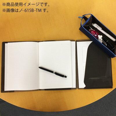コクヨ KOKUYO ノートカバー+ノート キャンパス書類収容カバーノート (A5サイズ) ノ-615B-TM 半透明