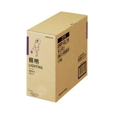 コクヨ 防災 ランタン  電池付き DRP-GL1