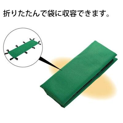折りたたみ布担架 コクヨ DRP-RR2