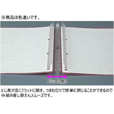 コクヨ キャンパスバインダスマートリング60 B5縦 水色 ル-SP706LB