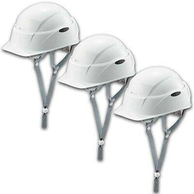 コクヨ オフィス防災用回転式ヘルメット DRP-SE1W ホワイト