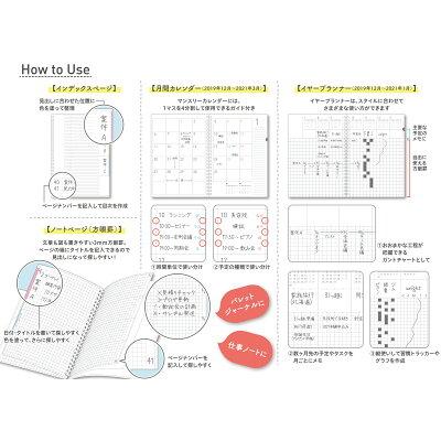 コクヨ 2020年版 手帳 ソフトリングダイアリー A5 ブラック ニ-SMND-A5-20