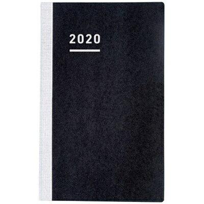 コクヨ 2020年4月版 ジブン手帳 Biz カバー無しリフィル A5スリム ニ-JBR-204