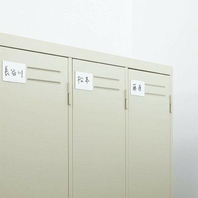 コクヨ KOKUYO 51150440 マグネットシート カラー 0.8mm厚300×200mm 白 マク-301W