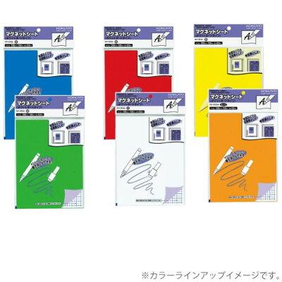 コクヨS&T マグネットシート(ホワイトボードタイプ) 200×150mm白 マク-310W