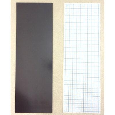 コクヨ マグネットシート 片面・粘着剤付き 300×100mm 1.2mm厚 マク-340