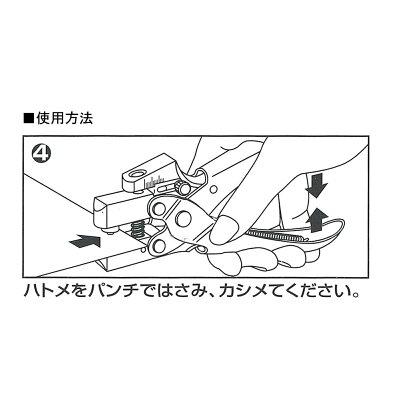 コクヨ ハトメパンチ(1コ入)