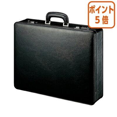 コクヨ KOKUYO 51170219 ビジネスバッグアタッシュケース 軽量 B4黒 W455D105H3 カハ-B4B22D