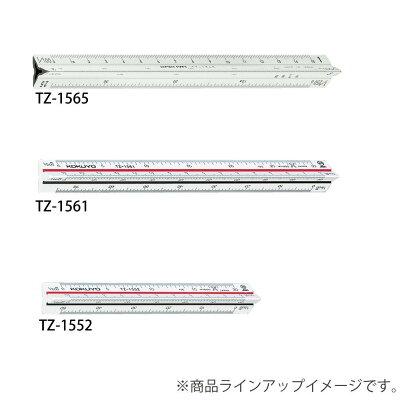 コクヨ 三角スケール TZ-1565N