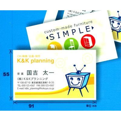 KOKUYO レーザー用名刺カード LBP-10N