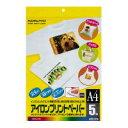 KOKUYO 印刷用紙 KJ-PR10N