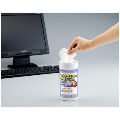 コクヨS&T OAクリーナー(マルチタイプ) 除菌剤配合 60枚入 EAS-CL-E60