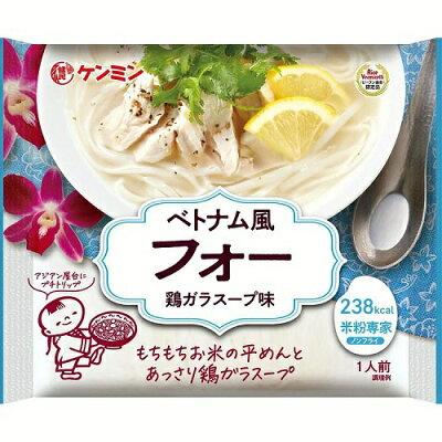 ケンミン 米粉専家 ベトナム風 フォー 鶏がらスープ味(68.9g)