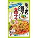 ケンミン 野菜を入れてつくる春雨サラダ(70g)