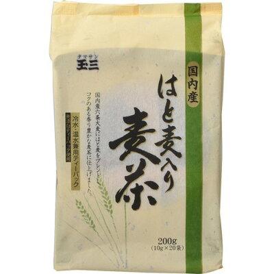 玉三 はと麦入り 麦茶(10g*20袋入)