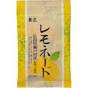 玉三 レモネード(15g*3袋入)