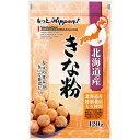 もっとNippon! 北海道産 きな粉(120g)