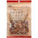 クラウンフーヅ 食塩不使用ピーカンナッツ(45g)