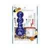 クラウン アーモンド&小魚 黒大豆入り 68g