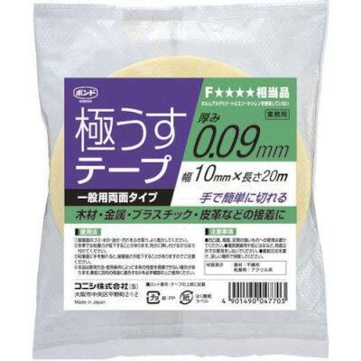 コニシ コニシ 04770 極うすテープ 10mm幅×20M 376-2611