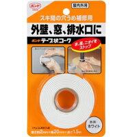 コニシボンドテープ状コーク W 20mm×1.5m