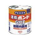 コニシ 速乾ボンドG10Z 3kg 缶 #43048