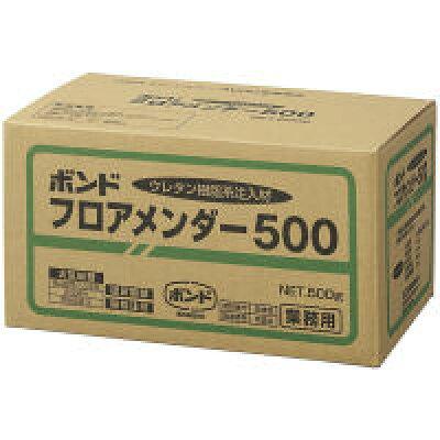 コニシ ボンドフロアメンダー500 500gセット