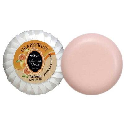 アロマデュウ フレグラントソープ グレープフルーツの香り(100g)