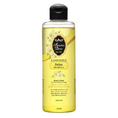 アロマデュウ ボディソープ カモミールの香り(250ml)