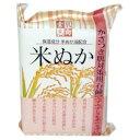 素肌志向 米ぬか(120g)