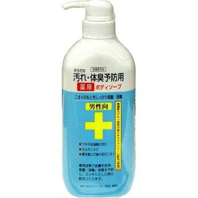 汚れ・体臭予防薬用ボディソープ 男性向 CTY-BM(450mL)