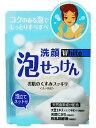 洗顔泡せっけん 白 CAK-W(80g)