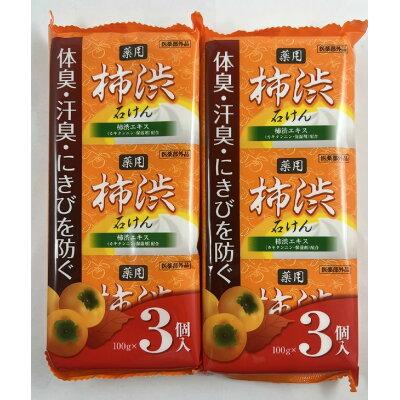 クロバー 薬用柿渋石けん 100g