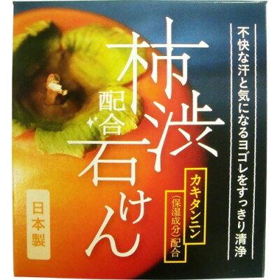 W柿渋配合石けん(100g)