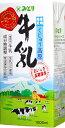 九州乳業 みどり LL くじゅう高原牛乳 1L